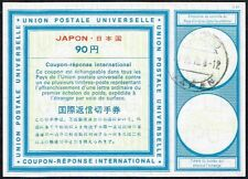 IRC INTERNATIONAL REPLY COUPON JAPAN 1972 KYOTO PS STATIONERY