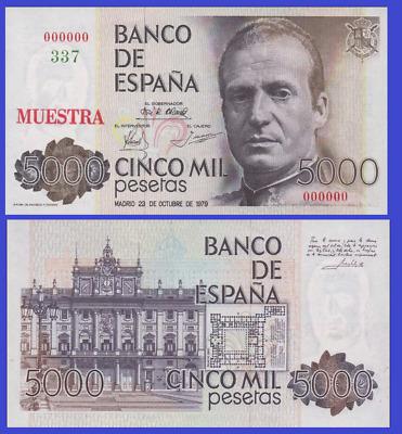 Reproduction Espana Spain 10000 pesetas 1985  UNC