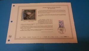 FRANCE-DOCUMENT-ARTISTIQUE-YVERT-2213-CNES-TOULOUSE-1982-L624
