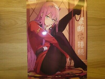 DARLING in the FRANXX in-stock FF33 Forbidden Contact doujin Set