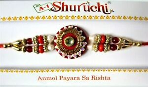 Rakhi Wedding Bracelet Wrist Band