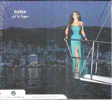 Elissa: Saharna Ya Leil, Malikat elEhsas, Mutamarida, Ya Reit +Booklet Arabic CD