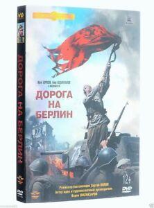 Camino-a-Berlin-DVD-2015-Rusia-Nuevo-y-Sellado