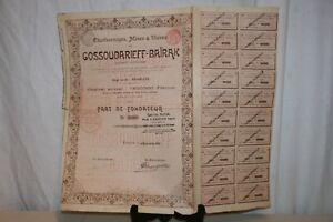 Ancienne Action Gossoudarieff-baÏrak De 1899. Ctmwk2wx-07221403-501864173
