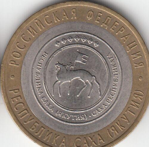 Yakutia 10 roubles 2006 Russia Republic of Sakha BIMETALLIC