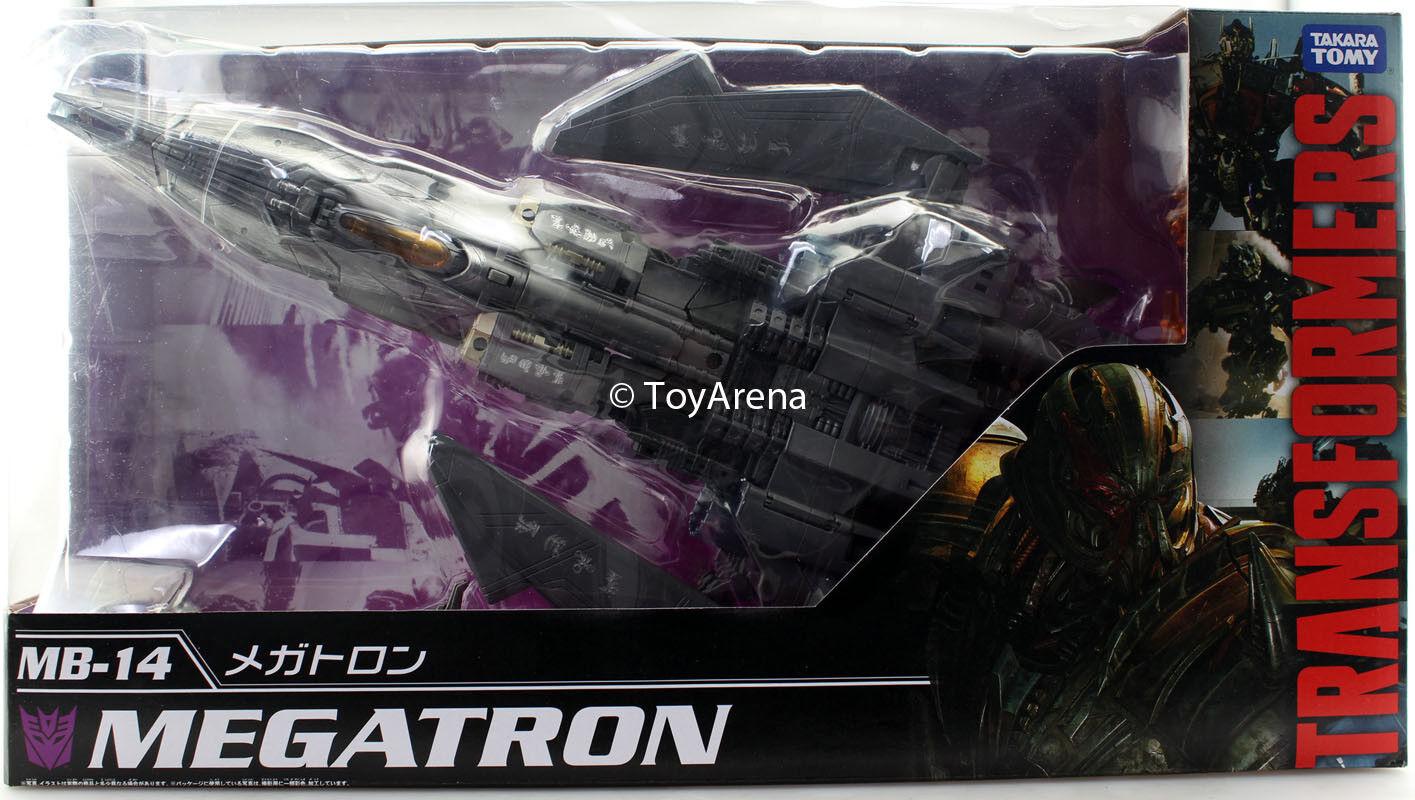 Transformers Película El Mejor MB-14 Megatron (el último caballero) Figura de acción EE. UU.