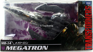 Film Transformers le meilleur figurine Mb-14 Megatron (le dernier chevalier) Usa