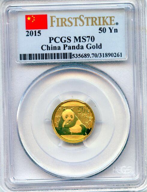 2015 China 1/10 Troy Oz .999 Gold Panda 50 Yuan PCGS MS70 First Strike