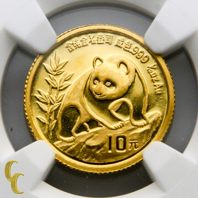 1990 Gold Chinese Panda 1/10 oz 10 Yuan Graded by NGC MS 69 Large Date Coin