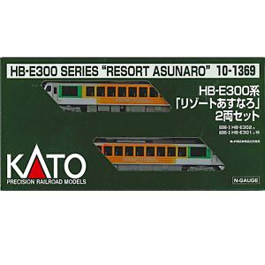 Kato-10-1533-HB-E300-Series-034-Resort-Asunaro-034-2-Cars-Set-N