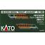 Kato-10-1533-HB-E300-Series-034-Resort-Asunaro-034-2-Cars-Set-N miniature 1