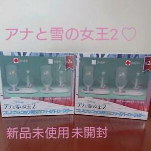 Frozen2 premium Shining fiber coaster with premium cup Gold Silver 2set Japan