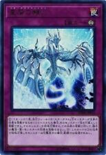 Yu-Gi-Oh! BOSH-JP046 Ultima Japan the Mighty Dracoslayer Dinoster Power