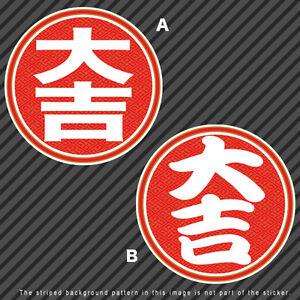 Greatest Best Good Luck Daikichi Japanese Kanji Vinyl Decal Sticker