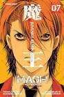 Maoh: Juvenile Remix by Megumi Osuga (Paperback, 2011)