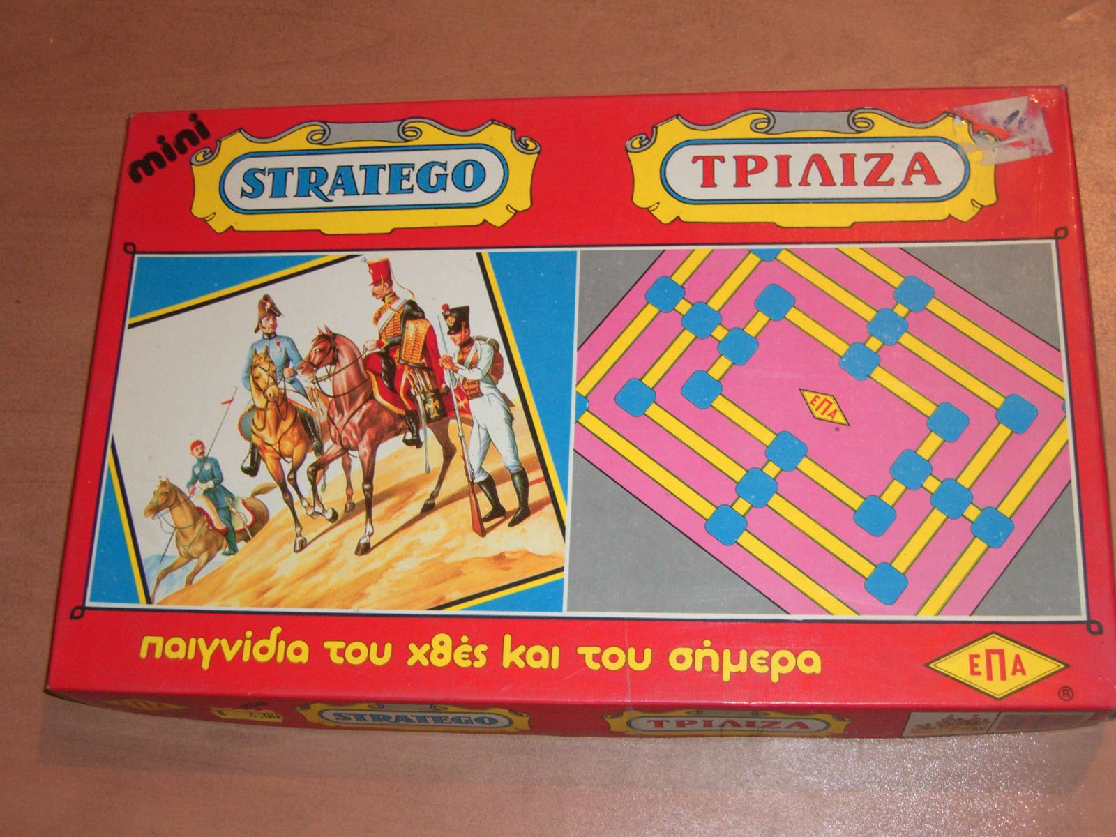 VINTAGE 1980's Greek Board Game STRATEGO EPA TOYS MIB