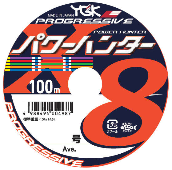 YGK Yotsuami 18 Power Hunter Progressive X8 PE (Ave. 28kg )-1200m