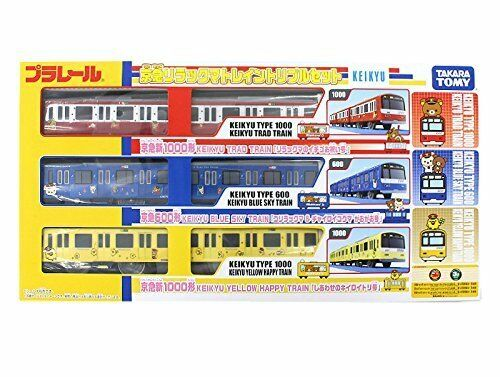 Keikyu 120th Anniversary Limited  Plarail Keikyu  Rilakkuma Train Triple Set  negozio di sconto