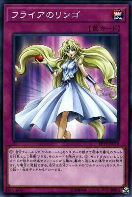 117-006 Ancient Tree of Enlightenment Japanese * - Yugioh Common