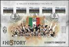 2016 Italia, minifoglio Juventus campione d'Italia con annullo ufficiale