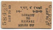India Bikaner State Railway 3rd Class Loharu to Rewari 1R3a ticket Ӝ