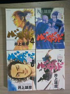 JAPANESE-Vagabond-4-7-8-10-Lot-of-4-Seinen-Manga-JAPANESE