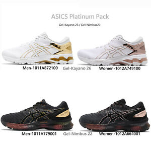Details about Asics Platinum Pack Gel Kayano 26 / Nimbus 22 Mens Womens  Running shoes Pick 1