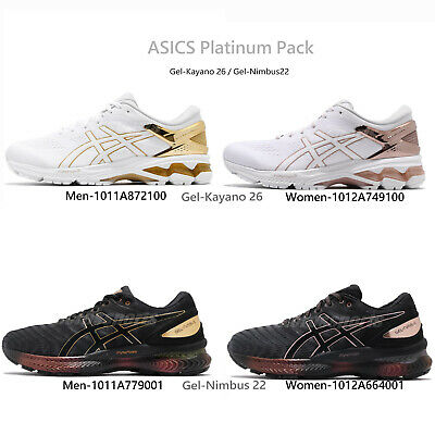 Asics Platinum Pack Gel Kayano 26 / Nimbus 22 Mens Womens Running shoes  Pick 1 | eBay