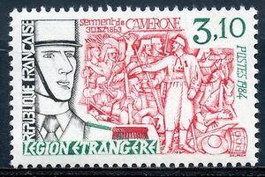 Stamp / Timbre France Neuf N° 2311 ** Legion Etrangere 100% D'Origine