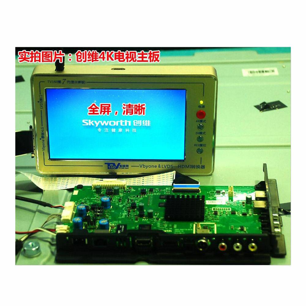 TV160 LVDS LED LCD TV Motherboard Tester (7th Gen) 5
