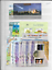 2003-MNH-Indonesia-year-complete-according-to-Michel-system miniatuur 2