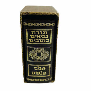 Sinai-Publishing-The-Holy-Scriptures-A-Jewish-Bible-Hebrew-And-English-1977