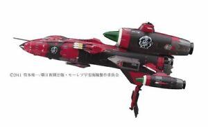 Bodacious-Space-Pirates-Bentenmaru-Plastic-model-by-Hasegawa