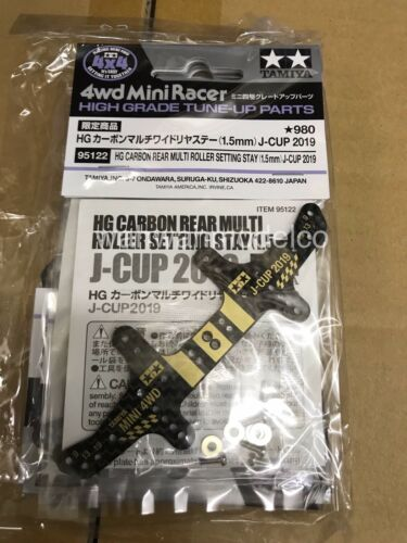 Tamiya 95122 Mini 4WD 1.5mm Carbon Rear Multi Roller Setting Stay Japan Cup 2019