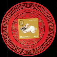 Children Pets Malaysia 2011 Rabbit (ms O/P Imperf) MNH *gold stamping *unusual