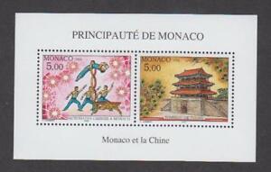 Ensoleillé Timbres De Monaco Neufs** Bloc Monaco Et La Chine - N° 71 - Tb Une Large SéLection De Couleurs Et De Dessins