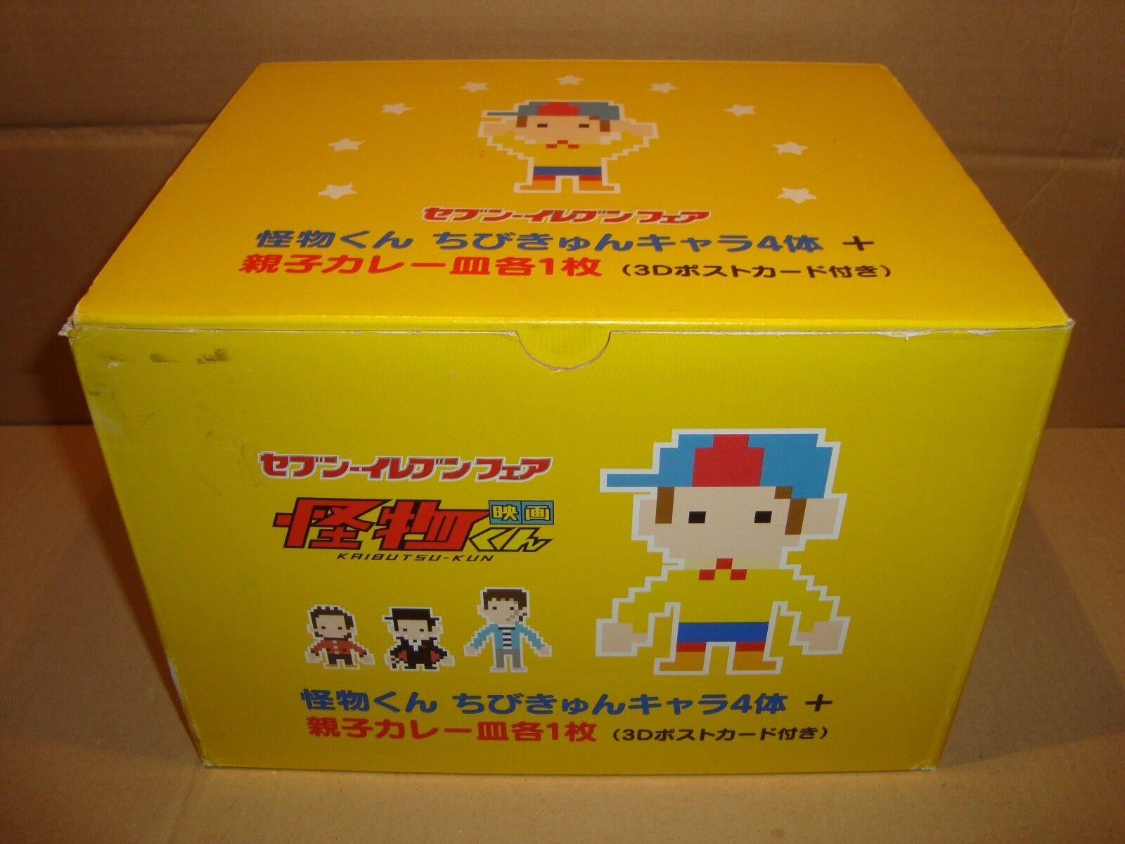 KAIBUTSU-KUN DELUXE BOX SET FIGURE PLATES 3D CARD (CARLETTO PRINCIPE DEI MOSTRI)