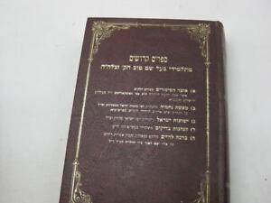 SEFARIM-KEDOSHIM-MITALMIDE-BAAL-SHEM-TOV-28