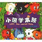 Little Bear Learned Skills by Bin Guan (Paperback, 2006)