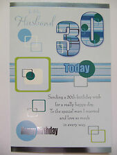 WONDERFUL COLOURFUL TO MY HUSBAND 30 TODAY 30TH BIRTHDAY GREETING CARD