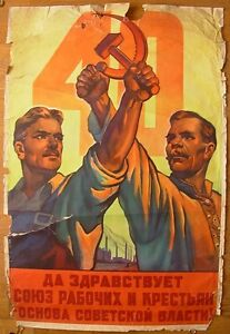 1957 Original Rare Russian Soviet Poster Kominarets Glory to workers and peasant