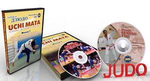 Judo-UCHI-MATA-TECHNICS-METHODOLOGY-PRACTICE-Film-1-2-H-Katanishi-Disc-only