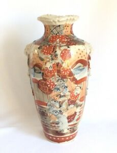 Large-Red-Japanese-Satsuma-Pottery-Vase-Samurai-Warriors-Elephant-30cm-12-034