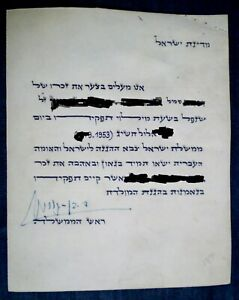 David Ben-Gurion, 1st Israel Prime Minister Autograph, Hand Signed on Parchment