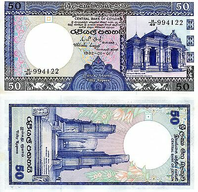 SRI LANKA 50 Rupee Banknote World Paper Money aUNC (Foxing) Currency p94 Note