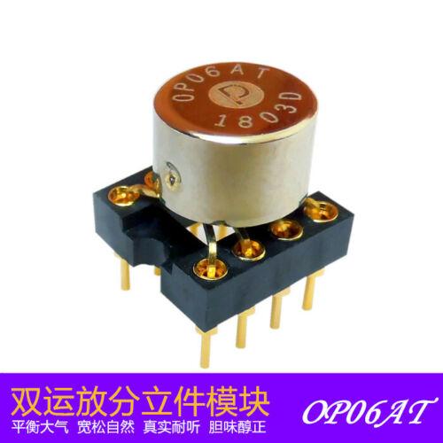 OP06AT dual op amp AMP9920AT MUSES02 01 SS3602 V5i-D V6 OPA2604AP