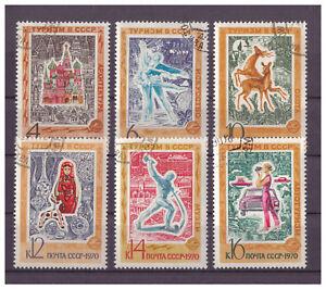Sowjetunion-Tourismus-MiNr-3812-3817-1970-used