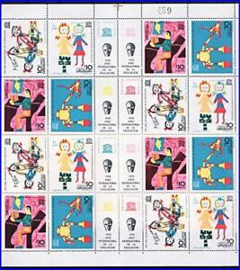 URUGUAY-1970-INT-039-L-EDUCATION-YEAR-UNESCO-FULL-SHEET-FOLDED-CHILDREN-PAINTING