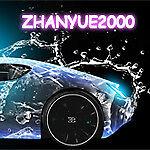 zhanyue2000