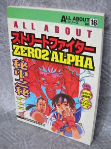 STREET-FIGHTER-ZERO-2-ALPHA-All-About-16-Guide-Book-DP37